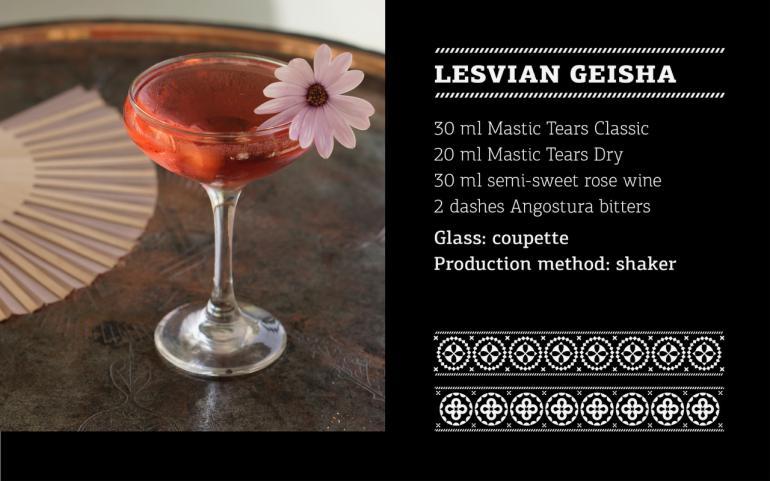 LESVIAN GEISHA
