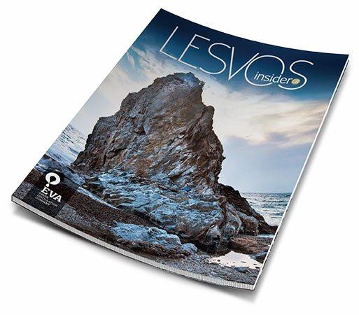 Lesvos Insider is online!